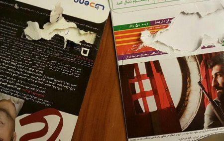 استفاده از کاغذ نامناسب برای بسته بندی در بسته بندی محصولاتی مانند «عاشقانه» و «ایستاده در غبار»