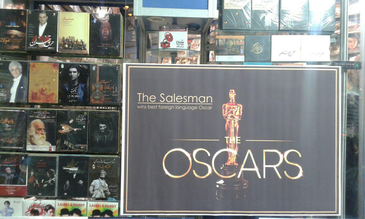 اعلان فروش آثار اسکاری در یکی از ویدیوکلوبهای پایتخت