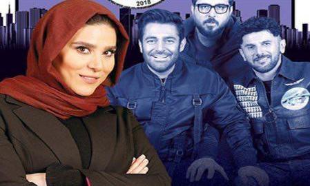 ساخت ایران2