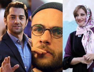 بهرام+رادان+بابک+حمیدیان+شبنم+مقدمی+جیران